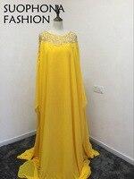 Элегантное длинное шифоновое вечернее платье ES 2017 желтый Бисер Саудовская Арабский вечернее платье Abiye Кафтан Вечерние платья Abendkleider