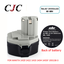 Eleoption 2x 14 4 V 3000MAH 3 0AH BATTERY FOR MAKITA 1420 1422 1433 1434 1435F
