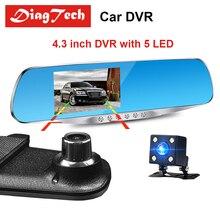 Автомобильное зеркало заднего вида, Автомобильное Зеркало, видео с двойной камерой, Автомобильный видеорегистратор, 4,3 дюймов, Full HD, 1080 P, двойной объектив, камера заднего вида, Dashcam