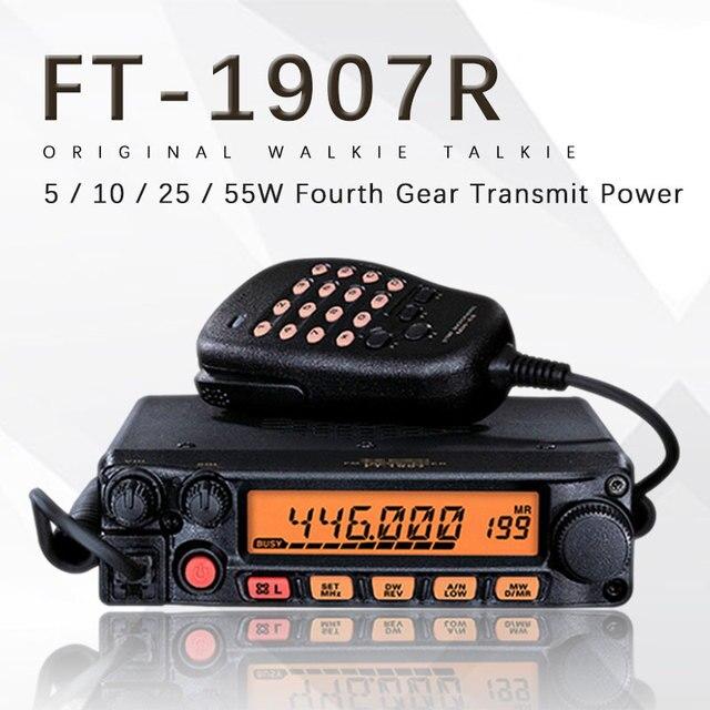 Suitable for Yaesu FT-1907R 5 / 10 / 25 / 55W Fourth Gear Transmit Power High Cost-Effective Car Radio Yaesu Transceiver