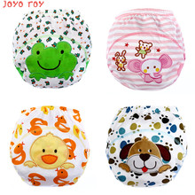 hot deal buy joyo roy  cloth diapers baby training pants children cartoon stickers baby bread pants cotton washable diapers 12 ~ 16 kg