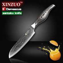 5″ chef knife Japanese VG10 Damascus steel chef knife kitchen knife santoku knife color wood and stainless handle FREE SHIIPPING
