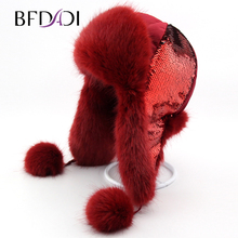 BFDADI New Arrival In children Hat Winter Warm Girl Leifeng