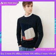 SELECTED Men's Autumn Wool-blend Knit S 418124545