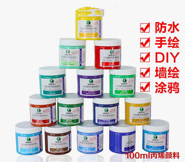 Diy Acrylic Paint 100ml Painted Wall Hand Painted Painted Fabric