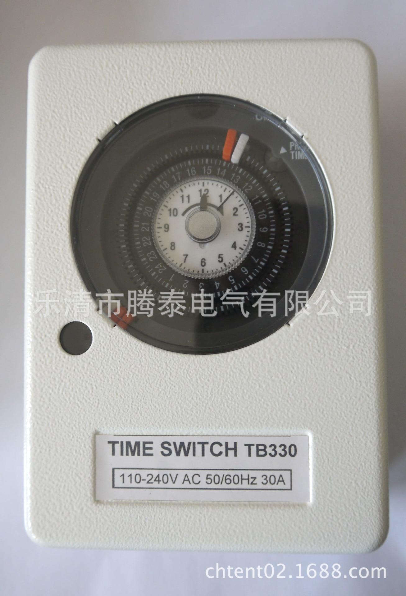 Interrupteur de contrôle du temps minuterie mécanique interrupteur de contrôle du temps minuterie mécanique TB330