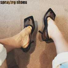 Fashion Square Toe Black Mesh Pumps Summer Women High Heels Shoes Chain Hollow Out Sexy Ladies Shoes Summer Sandals mature temptation mysterious sexy fashion ultra high documentary shoes black roman style hollow out super high heels