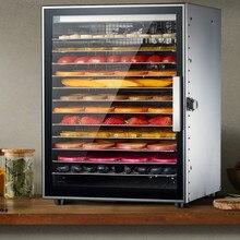 12 слоев нержавеющей стали, коммерческая сушилка для фруктов, овощей, сушеного мяса, домашних животных, закусок, сушилка для воздуха, машина для сушеных фруктов