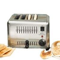 Paslanmaz Çelik Ticari ev tost makinesi 4 dilim tost akülü tost makinesi 1200 W 1 adet