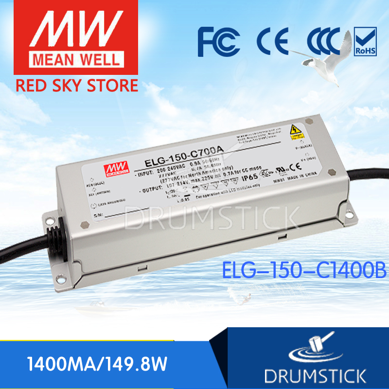MEAN WELL ELG-150-C1400B 115V 1400mA meanwell ELG-150 115V 149.8W LED Driver Power Supply B type 148vk0282000 115v 32w 172 150 38mm original disassemble