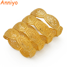Anniyo 4Pieces/Openable Dubai Bangles Ethiopian Bracelets&Bangles for Women African Wedding Jewelry Arabic Middle East #208406