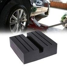 Réparation de véhicule dadaptateur de protection de cric de plancher de Rail de cadre fendu universel carré