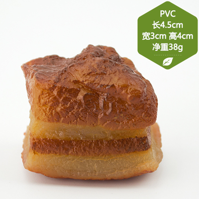 050 Fake meat Food model imitation fake meat props food snacks gourmet dishes mini dish braised pork samples in Artificial Foods Vegetables from Home Garden