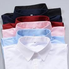 b716e2999b1b550 Элегантный поддельные рубашка с воротником для мужчин 2019 Съемный Белый s  поддельные воротник накладной воротник из