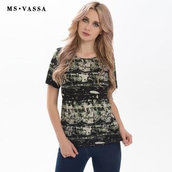 Ladies T-shirts  camouflage print short sleeve