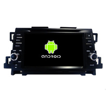 ROM 16G Android Car DVD Player For MAZDA CX-5 2012 2013 2014 2015 With GPS Navigaiton IPOD FM RDS Maps