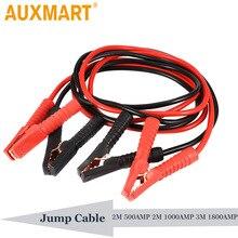 Auxmart Батарея скачок кабель 2 м 500AMP 1000AMP 3 м 1800AMP аварийного Мощность зарядки запуска ведет автомобилей Ван Батарея кабель Ракеты