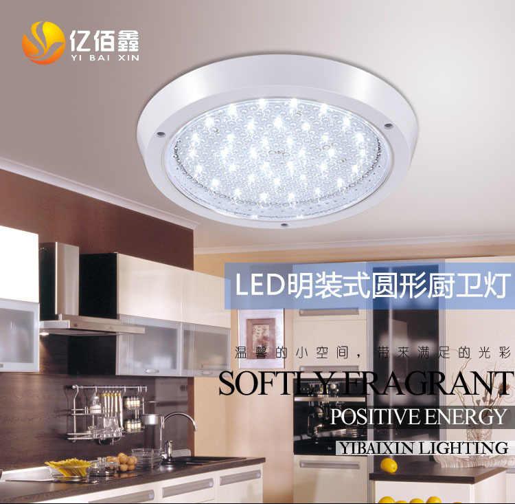 led kitchen ceiling lights embedded kitchen bathroom waterproof fog  ceiling lamp bathroom toilet aisle Ceiling Lights wl328134
