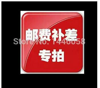 shipping cost  courier charge, Not any goods