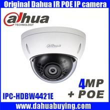 Dhua DH-IPC-HDBW4421E Inglés Vewrsion $ NUMBER MP Red WDR a prueba de Vandalismo IR Mini Domo IP Cámara Con Lente Fija Original HDBW4421E