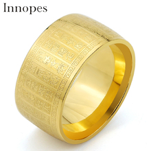 Innopes Classic geometric gold  ring religious ornament vintage luxury man  ring punk rock stainless steel jewelry