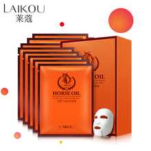 Horse Oil Hydrating Facial Mask natural oils anti wrinkle serum skin whitening Oil Control Acne Treatment Shrink Pores face lift