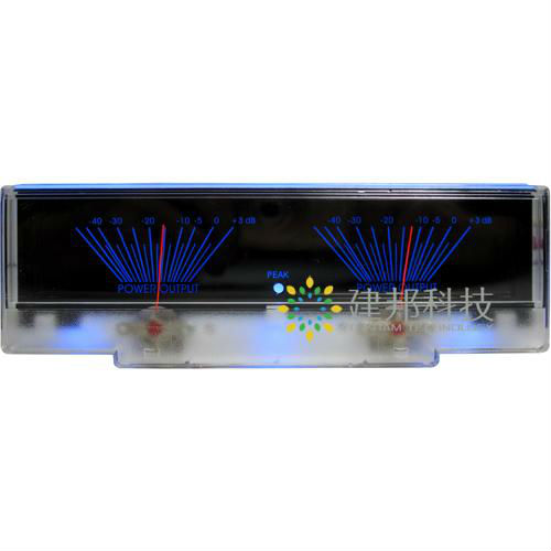 Sign Video VU150 audio level meter