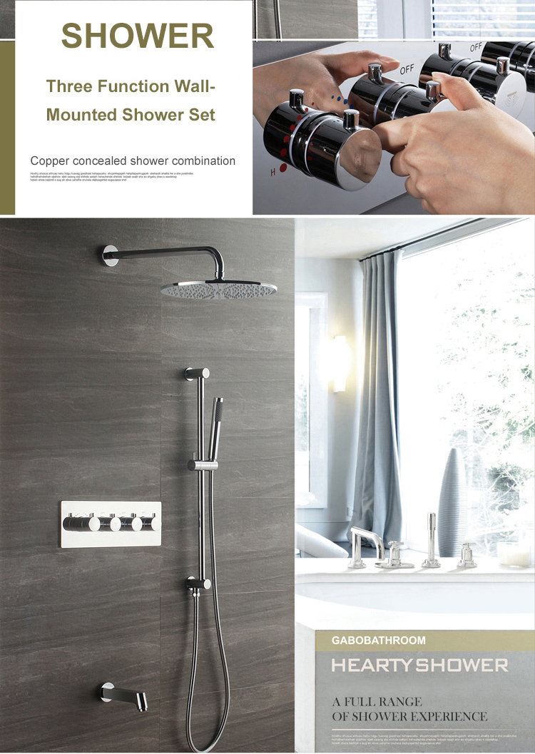 2019 Polished Bath Shower Square Faucet Brass Bathroom Rainfall Shower Head 12 Inch Rain Combo Unit Set Wall Mounted With Slide Bar From Setsail411