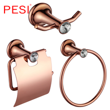 цена Wholesale Luxury Bathroom Accessories Bathroom Hardware Set Robe Hook Towel Rail Rack Ring Bar Shelf Paper Holder ,Rose Gold. онлайн в 2017 году