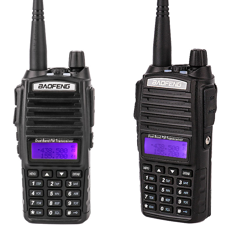 2 pcs BaoFeng UV 82 cb radio walkie talkie car for car Hunting climbing handy station