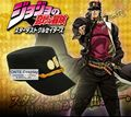 Onte jojo BIZARRE aventura Jotaro Kujo Cosplay quadrinhos bonito do chapéu Cap guarda Dropshipping