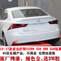 For Lexus IS350 Spoiler 2013 2017 ABS Plastic Unpainted Color Rear Roof Spoiler Wing Trunk Lip Boot Cover Car Styling