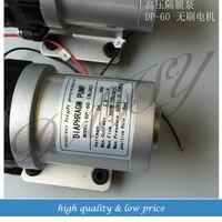 Бесплатная доставка безщеточный DP 60 мембранный насос 12 В насос постоянного тока