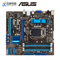 Asus P7H55-M настольная материнская плата H55 разъем LGA 1156 для Core i7 i5 i3 DDR3 16G SATA2 USB2.0 HDMI uATX оригинальная б/у материнская плата