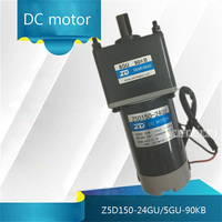 New Arrival Z5D150 24GU / 5GU 90KB DC Motor 150W 3000rpm 24V 9.0A DC Gear Motors High Quality DC Brush Gear Shaft Motor DC Motor