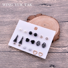 wing yuk tak Simple Metal Heart Earrings Set For Woman Trendy Vintage Gold Color Punk Statement Jewelry Gift