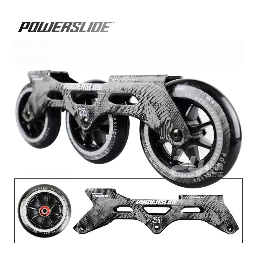 Cadre Original de patin de vitesse de Powerslide 100% 3*110mm 255mm avec les roues de patinage de Powerslide de 110mm pour la Base de Patines de Distance de 165mm
