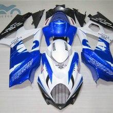 Пользовательские комплект обтекателей для Suzuki GSXR 1000 K7 K8 2007 2008 уличный внедорожный мотоцикл уличные обтекатели комплект GSXR1000 07 08 синий corona GD12