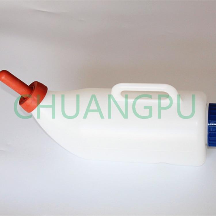 Caucho natural de 4 litros, biberón de plástico en forma de pecho - Productos animales