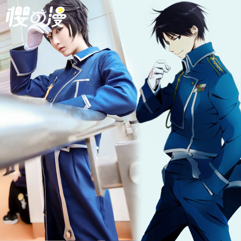 Anime Fullmetal Alchemist Cosplay Roy Mustang Costumes Military Uniform Suit Coat + Pants + Apron