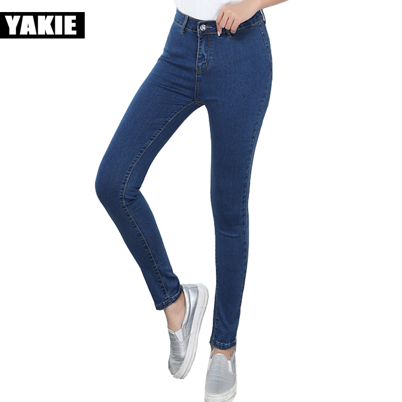 High waist jeans women pencil pants skinny slim female denim jeans woman 2017 summer Plus size XS-6XL  pantalones vaqueros mujer colorful brand large size jeans xl 5xl 2017 spring and summer new hole jeans nine pants high waist was thin slim pants