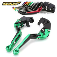 все цены на For KAWASAKI ZX636R ZX6RR 2005 2006 Adjustable CNC Folding Extendable Brake Clutch Levers
