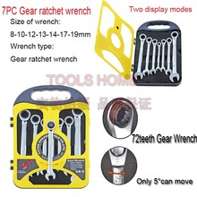 7PCS/set metric Ratchet Spanner Combination wrench set ratchet handle tool skate tools Plastic frame spanner