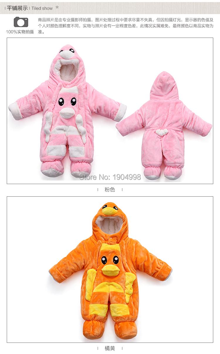 faf58c24989 baby overalls  rompers photos. romper044 (6).jpg romper044 (17).jpg  romper044 (12).jpg ...