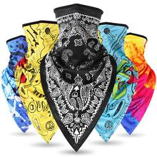 Buy HobbyLane Unisex Print Triangle Windproof Riding Scarf UV Protection Mask Outdoor Mountaineering Ski Fishing Headwear Shawl directly from merchant!