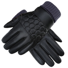 Mens fashion warm gloves genuine pig leather for men winter riding skiing in outdoor