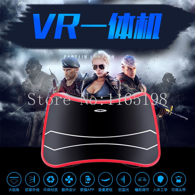 Hot!! 3D PC Glasses  All-in-one Wifi VR BOX Virtual Reality 1080P HD Head Mount Headset Wifi/Bluetooth