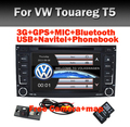 2 din 7 de polegada de DVD Do Carro VW Touareg Multivan T5 (2002-2010) GPS Radio RDS Bluetooth USB IPOD TV Canbus volante câmera Livre