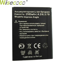 Wisecoco Battery For Vertex Impress Eagle Mobile Phone Battery Replacement+ Tracking Number(China)
