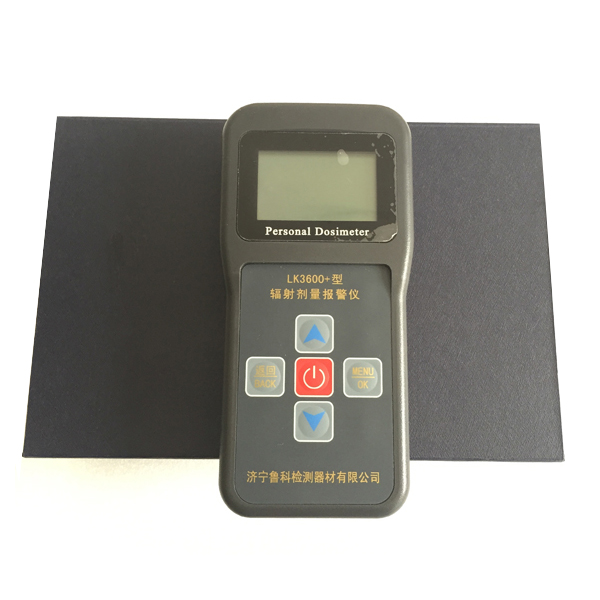 LK3600+ Personal Nuclear Radiation Detector Portable Dosimeter Alarm